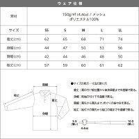 ドライ長袖ポロシャツ