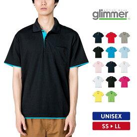 ポロシャツ メンズ レディース 半袖 吸汗速乾 無地 SS-LLサイズ glimmer グリマー 4.4オンス ドライレイヤードポロシャツ ポケット付き 00339-AYP