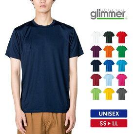 Tシャツ メンズ レディース 半袖 無地 吸汗速乾 SS-LLサイズ glimmer グリマー 3.5オンス インターロックドライTシャツ 00350-AIT