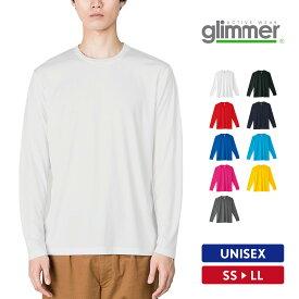 Tシャツ メンズ レディース 長袖 無地 吸汗速乾 SS-LLサイズ glimmer グリマー 3.5オンス インターロックドライ長袖Tシャツ 00352-AIL