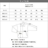 https://www.rakuten.ne.jp/gold/grafit/item/outer/00051spec.jpg