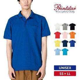 ポロシャツ メンズ 半袖 無地 Printstar プリントスター 5.8オンス T/Cポロシャツ ポケット付き 00100-VP