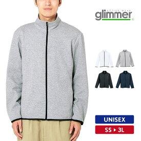 ジャケット メンズ 無地 薄手 ジップアップ glimmer グリマー 7.7オンス ドライスウェットジップジャケット 00344-ASJ