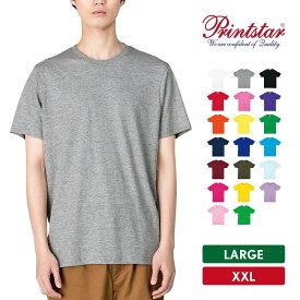 Tシャツ メンズ 大きいサイズ 半袖 レディース 無地 薄手 綿100% XXL おしゃれ ゆったり シンプル カジュアル アメカジ ストリート スポーツ ダンス Printstar プリントスター ライトウェイトTシャツ 00083-BBT