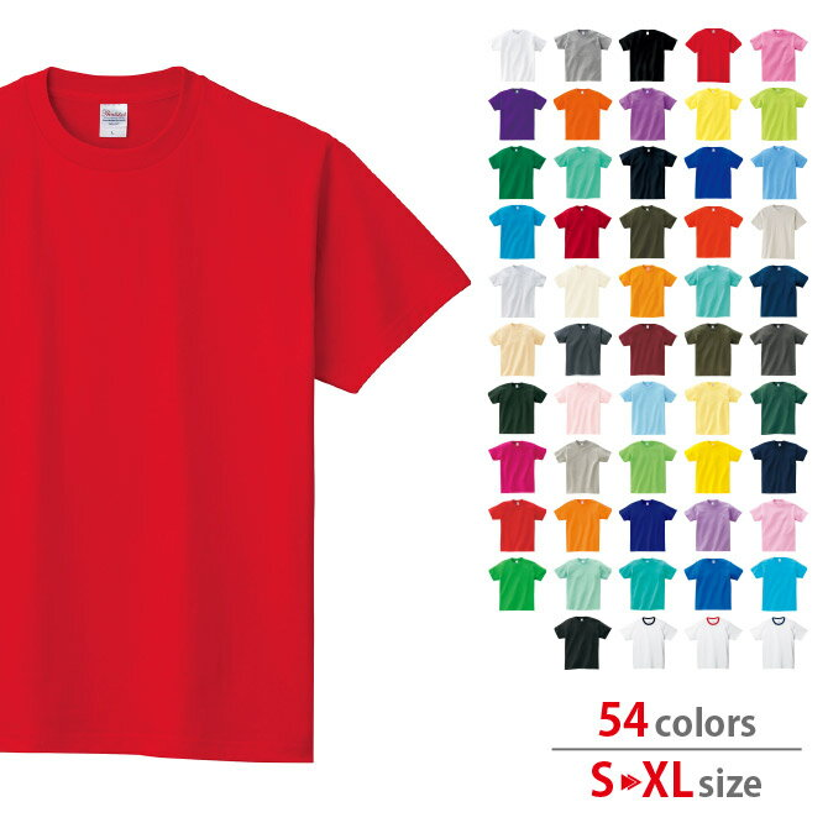 5.6オンス ヘビーウェイトTシャツ 00085-CVT キッズ ジュニア 全50色 100cm-160cm