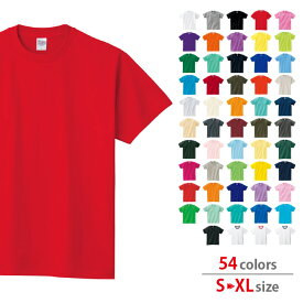 Tシャツ キッズ 半袖 無地 Printstar(プリントスター) 5.6オンス ヘビーウェイトTシャツ 00085-CVT