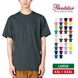 Tシャツ メンズ 大きいサイズ 半袖 レディース 無地 厚手 綿100% XXL XXXL おしゃれ ゆったり シンプル カジュアル アメカジ ストリート スポーツ ダンス Printstar プリントスター ヘビーウェイトTシャツ 00085-CVT