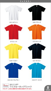 T/CクルーネックTシャツ