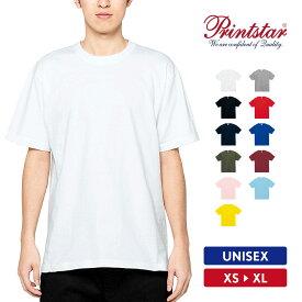 Tシャツ メンズ 半袖 無地 おしゃれ スポーツ アメカジ 厚手 Printstar(プリントスター) 7.4オンス スーパーヘビーTシャツ 00148-HVT