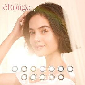 コンタクトレンズ 2week エルージュ eRouge 1箱6枚入【P20】