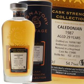 シグナトリー カレドニアン 1987 29年 54.7% シングルグレーン スコッチ ウイスキー