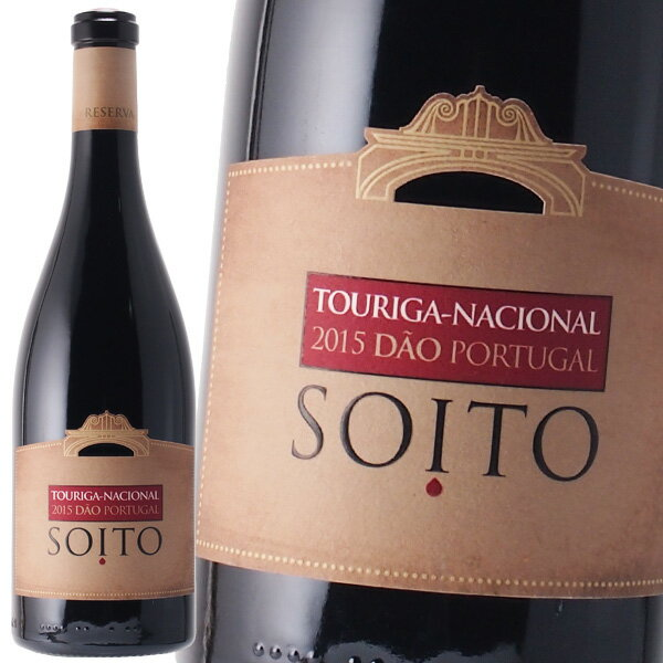 ソイト トゥリガ ナシオナル レゼルヴァ 2015 赤ワイン フルボディ
