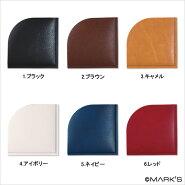 コーナーポケットセット・ビジネス【マークスオリジナル】【楽ギフ_包装】