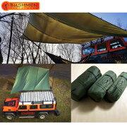 BUSHMENブッシュメン4×4THERMO-TRAPハンモック軽量カラビナパラシュート耐水レスキューシートタープ自然派キャンプアウトドア