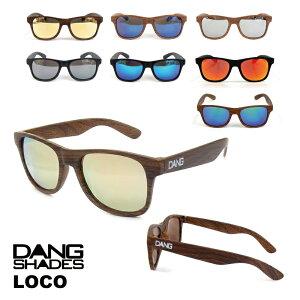 DANG SHADES (ダン・シェイディーズ) LOCO (ロコ) サングラス ケース 付属 アウトドア ユニセックス メンズ レディース キャンプ ウィンター スポーツ スノボ スキー 紫外線 メガネ 眼鏡 グラス