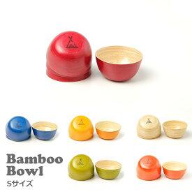 efim ( エフィム ) Bamboo bowl バンブー ボウル Sサイズ BAM-BOLS アウトドア キャンプ 木製 食器 おしゃれ カフェ シンプル カラフル ウッド