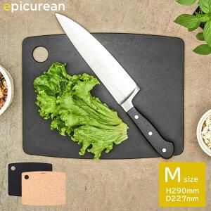 エピキュリアン カッティングボード 木製 まな板 おしゃれ 食洗器対応 epicurean Mサイズ ブラック ナチュラル 黒