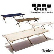 HangOut(ハングアウト)アペロウッドコットベッドベンチ木製帆布コンパクト持ち運びカンタン分解組み立てアウトドアキャンプグッズAPR-C190