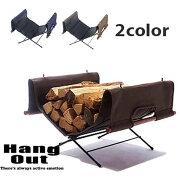 HangOut(ハングアウト)ログキャリーLGS-325スタンド付き折り畳みコンパクト薪キャリーバッグ持ち運びアウトドアキャンプグッズ