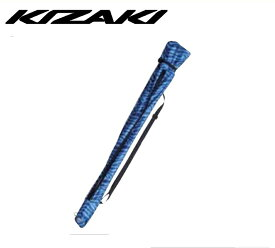 KIZAKI キザキ 伸縮 ウォーキング ケース コンパクト収納 バッグ ノルディック ノルディックウォーキング 登山 AAK-025