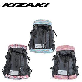 KIZAKI キザキ リュックサック 大 リュック バッグ ウォーキング ノルディック ノルディックウォーキング 登山 AAK-042