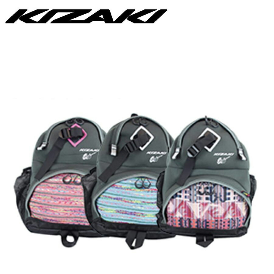 KIZAKI キザキ リュックサック 中 リュック バッグ ウォーキング ノルディック ノルディックウォーキング 登山 AAK-043