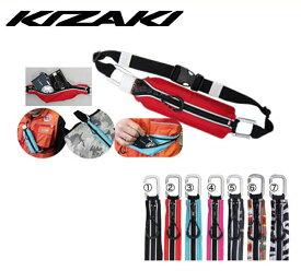 KIZAKI キザキ スマートポケット ショルダーバッグ ウエストポーチ バッグ ノルディック ノルディックウォーキング 登山 AAK-SP230