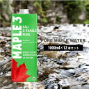 【12本セット】MAPLE3 メープル 3 メイプル ウォーター メープル ウォーター 1000ml × 12本セット スポーツ アウトド…