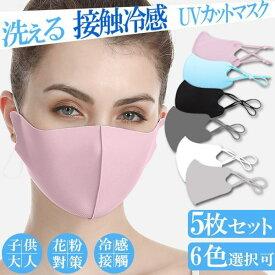 涼しい マスク ランキング