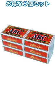【まとめ買い=注文単位20個】ABC 並型マッチ6箱入日本製 29-371(se2b348)