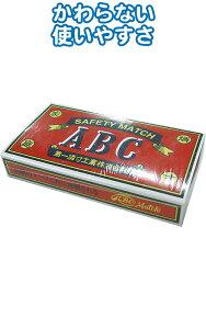 【まとめ買い=注文単位12個】ABC 三倍型マッチ日本製 29-372(se2b349)