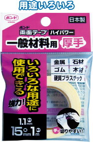 【まとめ買い=注文単位10個】コニシ 超強力両面テープ一般材料厚手15mm×1M 32-778(se2c001)