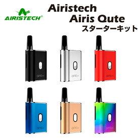 Airistech Airis Qute Kit ワックス専用ヴェポライザー 510規格 クリックポスト 送料無料 CBD CBN CBG WAX コンセントレート クリスタル パウダー 対応 スターターキット アイリステック エアリステック キュート