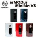 【送料無料 あす楽】asMODus Minikin 3 200W Box Mod デュアルバッテリー テクニカル モッド アスモダス ミニキン 電…