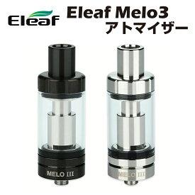 Eleaf MELO 3 アトマイザー 4ml 22mm イーリーフ メロ アイスティック ピコ 電子たばこ 電子タバコ Vape