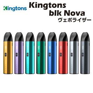 【送料無料 あす楽】Kingtons blk NOVA ドライハーブ ヴェポライザー ワックス対応 1600mAh内蔵バッテリー 加熱式タバコ 電子タバコ 葉タバコ シャグ スターターキット べポライザー
