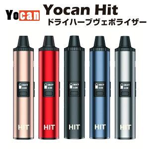 Yocan Hit ドライハーブ ヴェポライザー 小型 1400mAh 内蔵バッテリー セラミックチャンバー 加熱式タバコ 電子タバコ 葉タバコ シャグ べポライザー