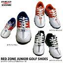 RED ZONE/レッドゾーン ジュニア用 ゴルフシューズ JUNIOR GOLF SHOES 【送料無料】