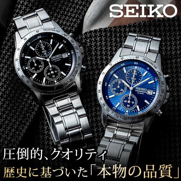 セイコー スピリット [SEIKO SPIRIT] SBTQ039,SBTQ041,SBTQ071 クオーツ クロノグラフ [Quartz CHRONOGRAPH] メンズ 腕時計 時計 [ラッピング ギフト プレゼント]
