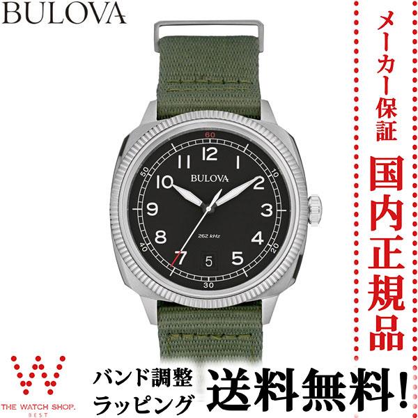 ブローバショッピングローン無金利対象品ブローバ[BULOVA]MILITARY[ミリタリー]96B229 ナイロンバンド【腕時計 時計】【ギフト プレゼント】