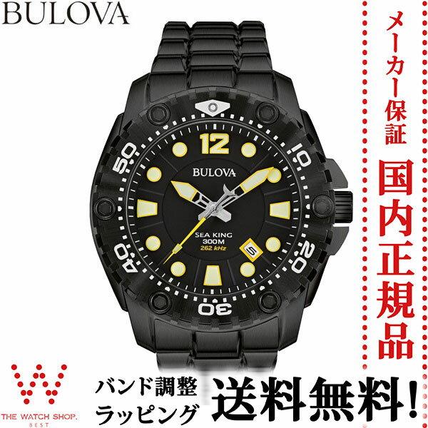 ブローバショッピングローン無金利対象品ブローバ[BULOVA]SEA KING[シーキング] 98B242【腕時計 時計】【ギフト プレゼント】