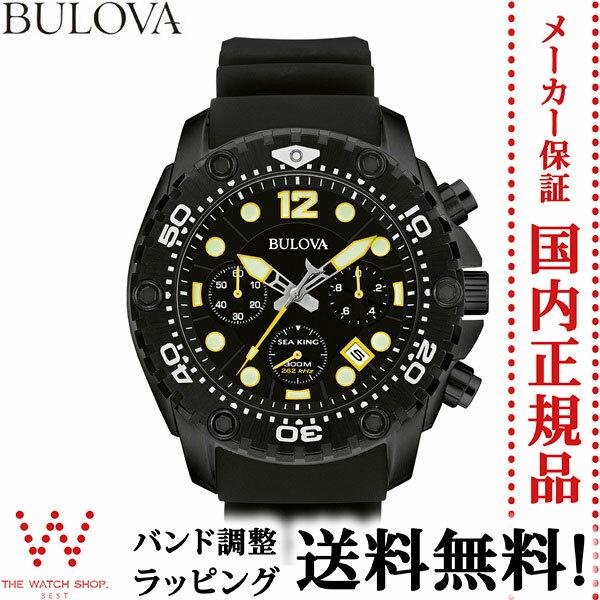 ブローバショッピングローン無金利対象品ブローバ[BULOVA]SEA KING[シーキング] 98B243 ラバーバンド【腕時計 時計】【ギフト プレゼント】