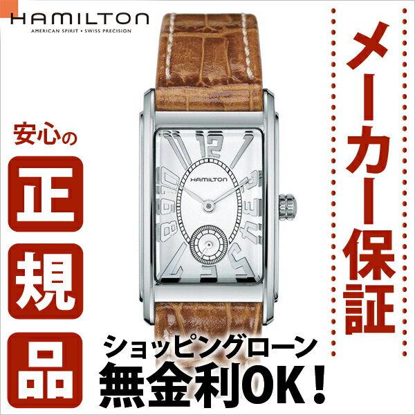 【2千円クーポン有】≪オリジナル時計拭きがもらえる!≫ハミルトンショッピングローン無金利対象品ハミルトン[Hamilton] アードモア[ARDMORE] H11411553 レディース レザーバンド【腕時計 時計】【ギフト プレゼント】
