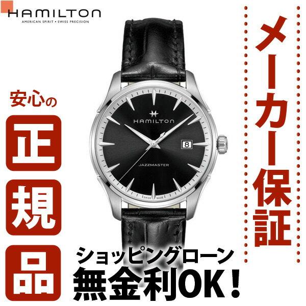 ≪2,000円OFFクーポン!≫ハミルトンショッピングローン無金利対象品ハミルトン[Hamilton] ジャズマスター ジェント H32451731 メンズ腕時計 【腕時計 時計】【ギフト プレゼント】【あす楽】