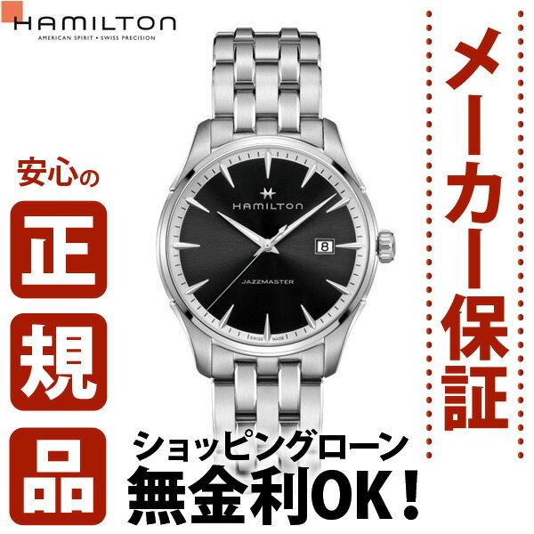 ≪2,000円割引クーポン有≫ハミルトンショッピングローン無金利対象品ハミルトン[Hamilton] ジャズマスター ジェント H32451131 メンズ腕時計 【腕時計 時計】【ギフト プレゼント】