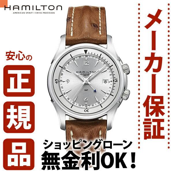 ≪2,000円割引クーポン有≫ハミルトン ショッピングローン無金利対象品ハミルトン[Hamilton] ジャズマスター トラベラー GMT H32625555 メンズ腕時計 【腕時計 時計】【ギフト プレゼント】