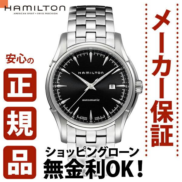 ≪2,000円割引クーポン有≫ハミルトン ショッピングローン無金利対象品ハミルトン[Hamilton] ジャズマスター ビューマチック H32715131 メンズ腕時計 【腕時計 時計】【ギフト プレゼント】