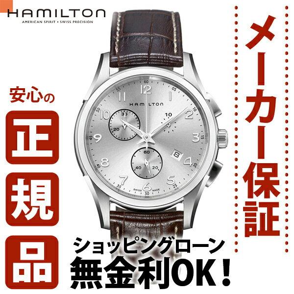 ≪2,000円割引クーポン有≫ハミルトン ショッピングローン無金利対象品ハミルトン[Hamilton] ジャズマスター シンライン クロノ H38612553 メンズ腕時計 【腕時計 時計】【ギフト プレゼント】