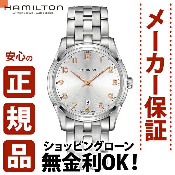 ≪2,000円割引クーポン有≫ハミルトン ショッピングローン無金利対象品ハミルトン[Hamilton] ジャズマスター シンライン H38511113 メンズ腕時計 【腕時計 時計】【ギフト プレゼント】