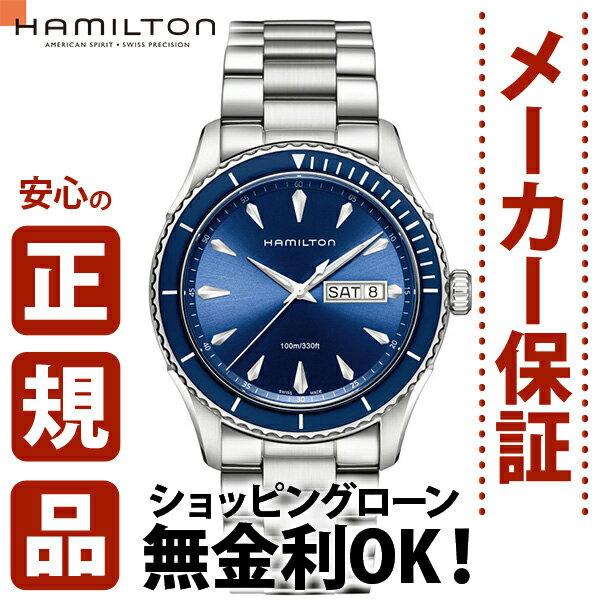 ≪1,000円OFFクーポン!!≫ハミルトン ショッピングローン無金利対象品ハミルトン[Hamilton] ジャズマスター シービューデイデイト H37551141 メンズ腕時計 【腕時計 時計】【ギフト プレゼント】